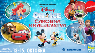Osvoji ulaznice za Disney On Ice